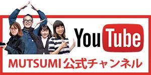 カーエージェントムツミは静岡県焼津市のフォルクスワーゲン・アウディー輸入中古車販売店です。修理や車検・カスタム整備もお任せ下さい。